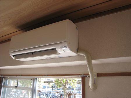 空調 エアコン 換気扇